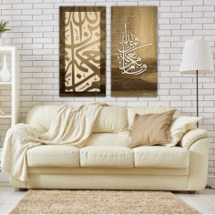 Arabic Calligraphy Wall Art Design Free DXF File
