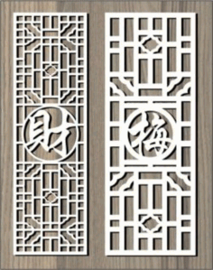 Calligraphy Strokes On The Partition For Laser Cut Cnc Free DXF File