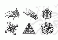 Islamic Calligraphy Set Free DXF File
