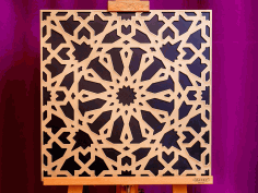 Laser Cut Decor Screen Islamic Pattern Seamless Arabic Geometric Pattern Free DXF File