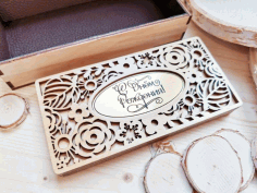 Laser Cut Decorative Box With Lid Free Vector File