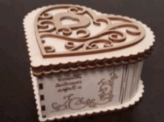 Wooden Heart Box For Laser Cut Cnc Free DXF File